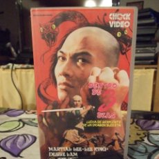 Cine: DENTRO DE TRES 3 DIAS - HENRY CHEUNG - MARTIAL LEE , LEE KING - CHOCK VIDEO. Lote 243985245