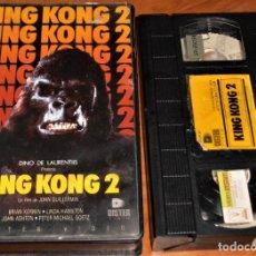 Cine: KING KONG 2 - JOHN GUILLERMIN, LINDA HAMILTON - TERROR - DISTER - VHS. Lote 244015865