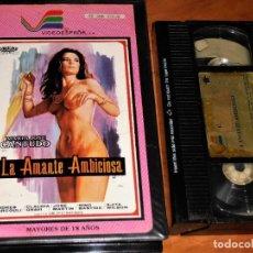 Cine: LA AMANTE AMBICIOSA - MARIA JOSE CANTUDO - JOYONAZO !!!! - VER FOTOS Y DESCRIPCION - VHS. Lote 244520350