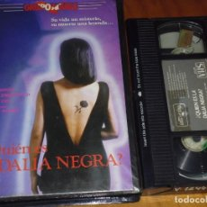 Cine: QUIEN ES LA DALIA NEGRA ? - LUCIE ARNAZ, EFREM ZIMBARLIST , JOSEPH PAUNEI - TERROR - SUSPENSE - VHS. Lote 244522130