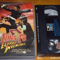 Cine: KUNG FU, EL TRIO INVENCIBLE - CHEN KWUN - ARTES MARCIALES - VHS. Lote 244690570