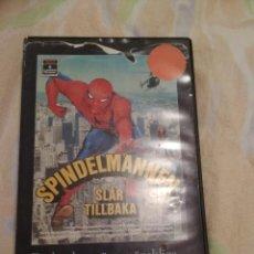 Cine: SPIDERMAN STRIKES BACK.. VHS. Lote 244910045