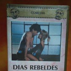 Cine: DÍAS REBELDES - VHS. Lote 245313425