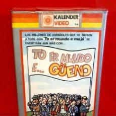 Cine: TO ER MUNDO E GÜENO (1982) - MANUEL SUMMERS - CÁMARA OCULTA - 1ª EDICION KALENDER EDIC. VIDEOCLUB. Lote 245627845
