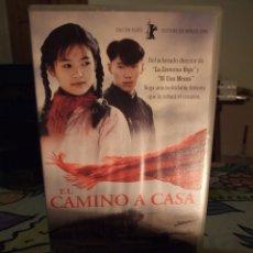 Cine: EL CAMINO A CASA - ZHANG YIMOU - ZHANG ZIYI , SUN HONGLEI - COLUMBIA 2001. Lote 245892180