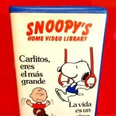 Cine: SNOOPY´S (1970) - CARLITOS, ERES EL MAS GRANDE Y LA VIDA ES UN CIRCO - MEDIA DISCO. Lote 246799805