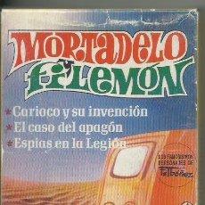 Cine: MORTADELO Y FILEMÓN. Lote 247229935