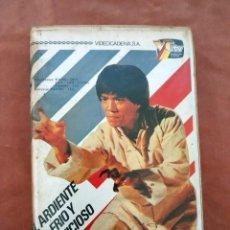 Cine: EL ARDIENTE, EL FRIO Y EL VICIOSO - ARTES MARCIALES - VHS. Lote 254288390