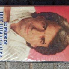 Cine: LO MEJOR DE JOSE LUIS PERALES VHS. Lote 254289270