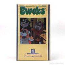 Cine: EWOKS I STAR WARS C3PO R2D2 DROIDS LA GUERRA DE LAS GALAXIAS GEORGE LUCAS DIBUJOS. VHS EN MAL ESTADO. Lote 254464740