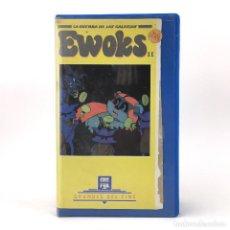 Cine: EWOKS II STAR WARS C3PO R2D2 DROIDS LA GUERRA DE LAS GALAXIAS GEORGE LUCAS DIBUJOS VHS EN MAL ESTADO. Lote 254464745