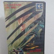 Cine: LA SELVA ESMERALDA - JOHN BOORMAN - POWERS BOOTHE , MEG FOSTER - IVS. Lote 254785215