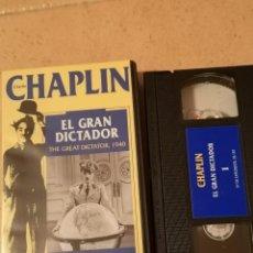 Cine: VHS PELICULA VIDEO CHARLES CHAPLIN EL GRAN DICTADOR. Lote 255365580