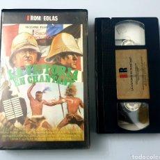 Cine: VHS - LA VICTORIA EN CHANTANT (1976). Lote 29847611
