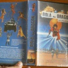 Cine: PELICULA VHS, BOLA DE DRAGON, LA PELICULA. Lote 257402480