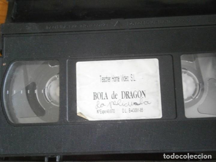Cine: PELICULA VHS, BOLA DE DRAGON, LA PELICULA - Foto 2 - 257402480