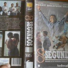 Cine: PELICULA VHS, 8 SEGUNDOS. Lote 257403135