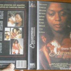 Cine: PELICULA VHS, ESQUIZOFRENIA. Lote 257403440