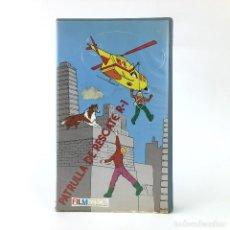 Cine: PATRULLA DE RESCATE R-1. LASSIE ANIMACION FILMATION / INTERVISION DIBUJOS ANIMADOS VINTAGE ANIME VHS. Lote 257747410