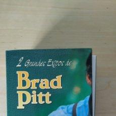 Cine: DOS VHS BRAD PITT. Lote 257860350