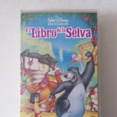 Cine: EL LIBRO DE LA SELVA - VHS ORIGINAL 1993 - BUEN ESTADO. Lote 258928925