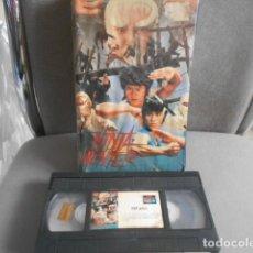 Cinema: VHS - NINJA HUNTER - 23. Lote 259867665