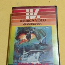 Cine: 1983 EL HIJO DE GODZILA ORIGINAL VHS 1983. Lote 259924900