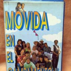 Cine: VHS - MOVIDA EN EL CAMPAMENTO II - COMEDIA - CAJA GRANDE. Lote 260501940