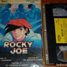 Cine: ROCKY JOE - CAPITULOS 7, 8 Y 9 - DIBUJOS ANIMADOS - IZARO FILMS CAJA GRANDE - VHS. Lote 261131730
