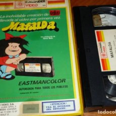 Cine: MAFALDA - QUINO, DANIEL MALLO - DIBUJOS ANIMADOS - KALENDER VIDEO - VHS. Lote 261291165