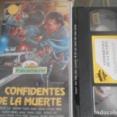 Cinema: VHS - CONFIDENTES DE LA MUERTE - 33. Lote 261917225