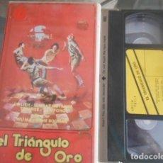 Cinema: VHS - EL TRIANGULO DE ORO - 37. Lote 261917600