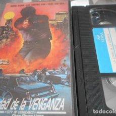 Cinema: VHS - LA CIUDAD DE LA VENGANZA - 21. Lote 262038580