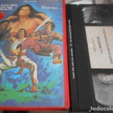 Cinema: VHS - BORN EL INVENCIBLE - 22. Lote 262038650