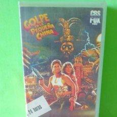 Cinéma: VHS - GOLPE EN LA PEQUEÑA CHINA (1986) - JOHN CARPENTER KURT RUSSELL. TIENE PINTA DE SER UNA COPIA. Lote 262044425