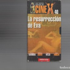 Cine: VHS - CINE X INTERVIU Nº 40 - LA RESURRECCION DE EVA - MARILYN CHAMBERS - AÑO 1973. Lote 262073310