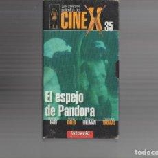 Cine: VHS - CINE X INTERVIU Nº 35 - EL ESPEJO DE PANDORA - VERONICA HART - AÑO 1981. Lote 262075325