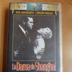 Cine: LA DAMA DE SHANGHAI VHS. Lote 262339055