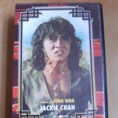 Cine: LA MANO DE LA MUERTE VHS, JACKIE CHAN. Lote 262339855