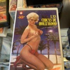 Cine: ANTIGUA PELÍCULA X VHS. Lote 262994550