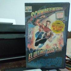 Cine: EL ULTIMO GRAN HEROE - JOHN MCTIERNAN - ARNOLD SCHWARZENEGGER , ART CARNEY - COLUMBIA 1993. Lote 268441879