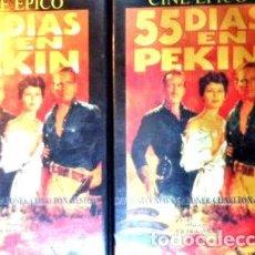 Cine: 55 DIAS EN PEKIN CHARLTON HESTON AVA GARDNER VHS ORIGINAL. Lote 268540989