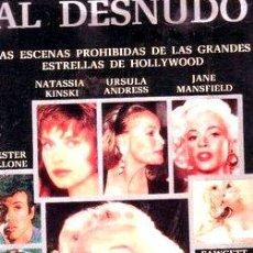 Cine: FAMOSAS AL DESNUDO MARILYN MONROE FARRAH FAWCETT SEXO VHS. Lote 268549579