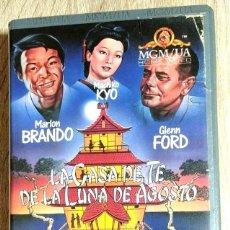 Cine: VHS - LA CASA DE TE DE LA LUNA DE AGOSTO - MARLON BRANDO, GLENN FORD - 1º EDICION. Lote 268615119