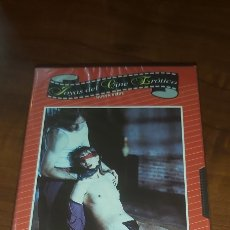 Cine: MIRADA PROHIBIDA (PRECINTADO) VHS INTERVIU BURTON. Lote 269050198