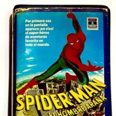 Cine: SPIDER-MAN EL HOMBRE ARAÑA - VHS - NICHOLAS HAMMOND - SPIDERMAN - 1ª EDICIÓN. Lote 269099918