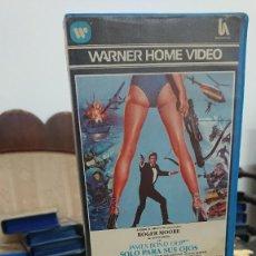 Cine: SOLO PARA SUS OJOS JAMES BOND 007 - JOHN GLEN - ROGER MOORE , CAROLE BOUQUET - WARNER 1984. Lote 269256708