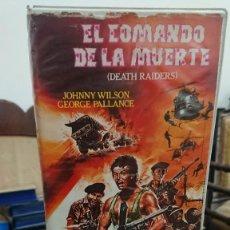 Cine: EL COMANDO DE LA MUERTE (DEATH RAIDERS) - SEGUNDO RAMOS - JOHNNY WILSON , GEORGE PALLANCE - DISCO. Lote 269258903