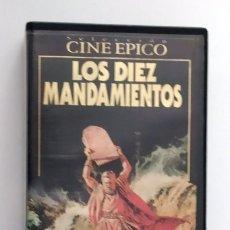 Cine: DOBLE VHS EDICIÓN ESPECIAL LOS DIEZ MANDAMIENTOS - CHARLTON HESTON. Lote 269340803
