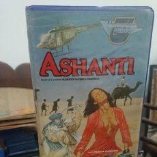 Cine: ASHANTI -RICHARD FLEISCHER - MICHAEL CAINE , PETER USTINOV - UNIVERSAL VIDEO 1984. Lote 269402063